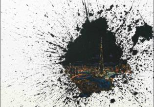 jieun, park, arte, artista, ciudades, inspiración, cultura