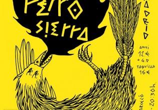 agenda, belako, but, concierto, Madrid, perro, planes, rock, sala